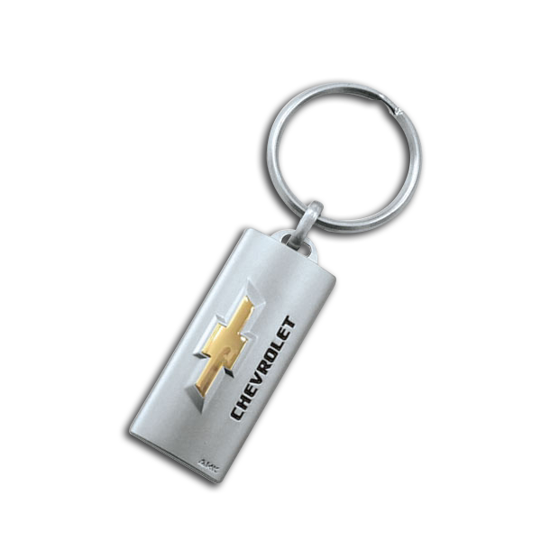 AHK Solutions - Exclusive Keychains - Vertigo Keyrings